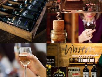 Höstens mässor 2016, för dig som gillar vin